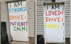 These two signs are some of the children's affirmations, as posted.