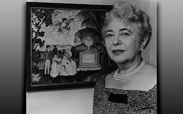 Edith Halpert (Courtesy Ahavath Torah)