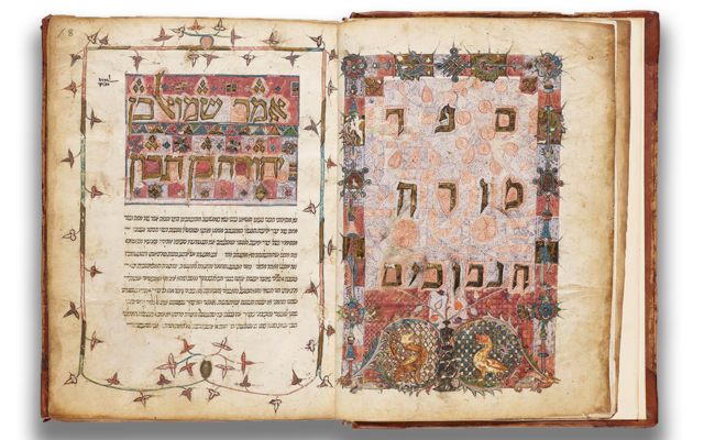 """The title and introduction pages to Samuel ibn Tibbon's Hebrew translation of """"Guide for the Perplexed,""""  c. 1350, from the Laud Collection."""