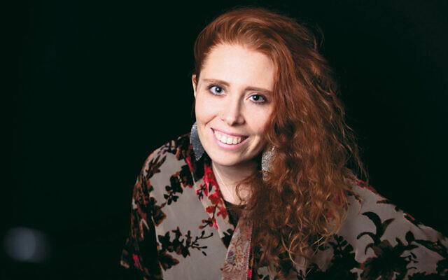 Alyssa Reiner