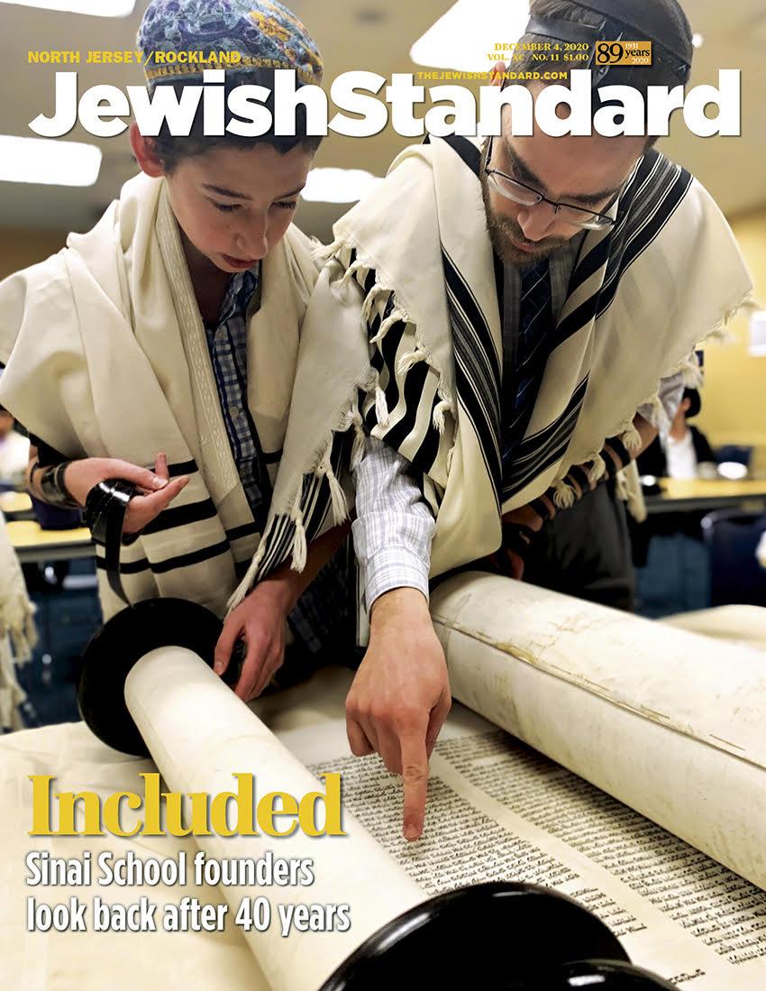 Jewish Standard, December 4, 2020