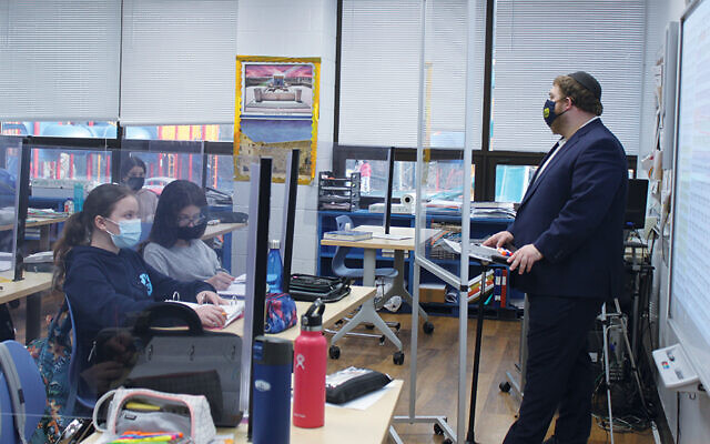 Rabbi Zev Kahane's middle school classes at the Moriah School includes online students.