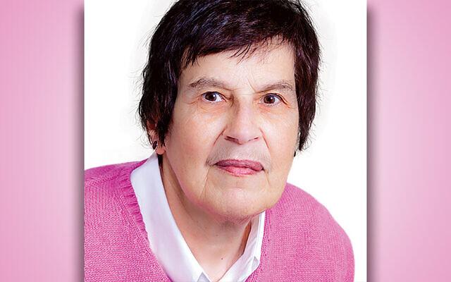 Dr. Karen Rappaport