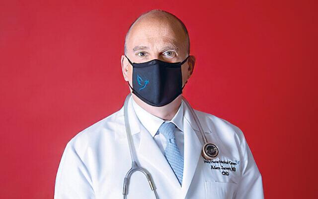 Dr. Adam Jarrett (Courtesy JFNNJ)