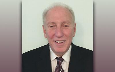 Lloyd Fishman
