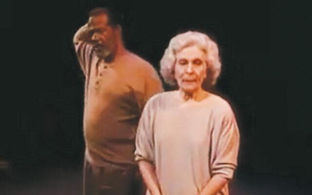 John O'Neal and Naomi Newman