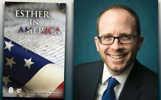 Rabbi Dr. Stuart Halpern