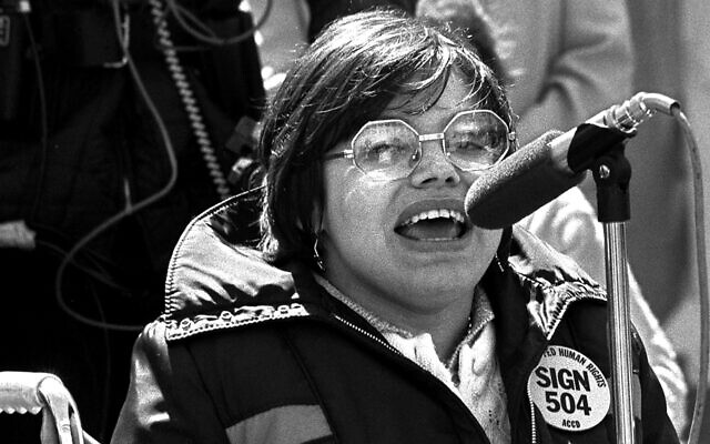 Judi Heumann advocates for the passage of Section 504 of the Rehabilitation Act of 1973. (Photos courtesy of Judy Heumann)