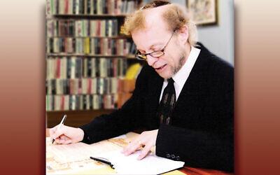 Rabbi Mark Biller