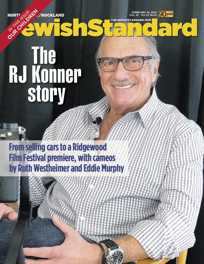 Jewish Standard, February 26, 2021