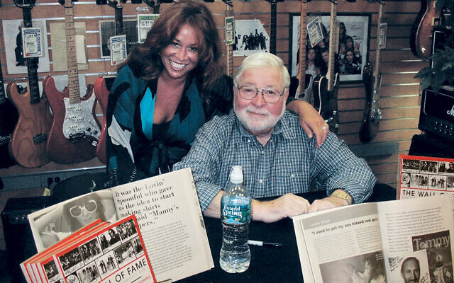 """Henry Goldrich and his daughter, Holly, at the launch of their book, """"The Wall of Fame."""" (Jon Hammond / jonhammondband.com )"""