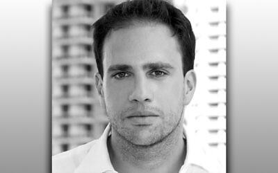 Daniel Pomerantz