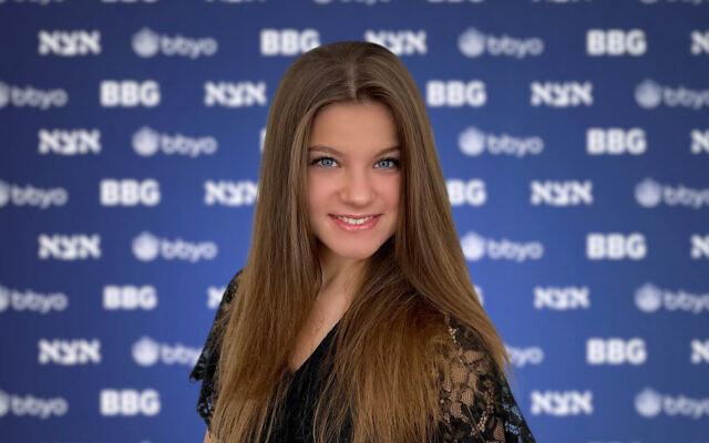 Jessica Ilin