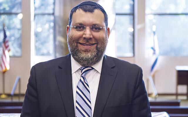 Rabbi Chaim Poupko (Courtesy Ahavath Torah)