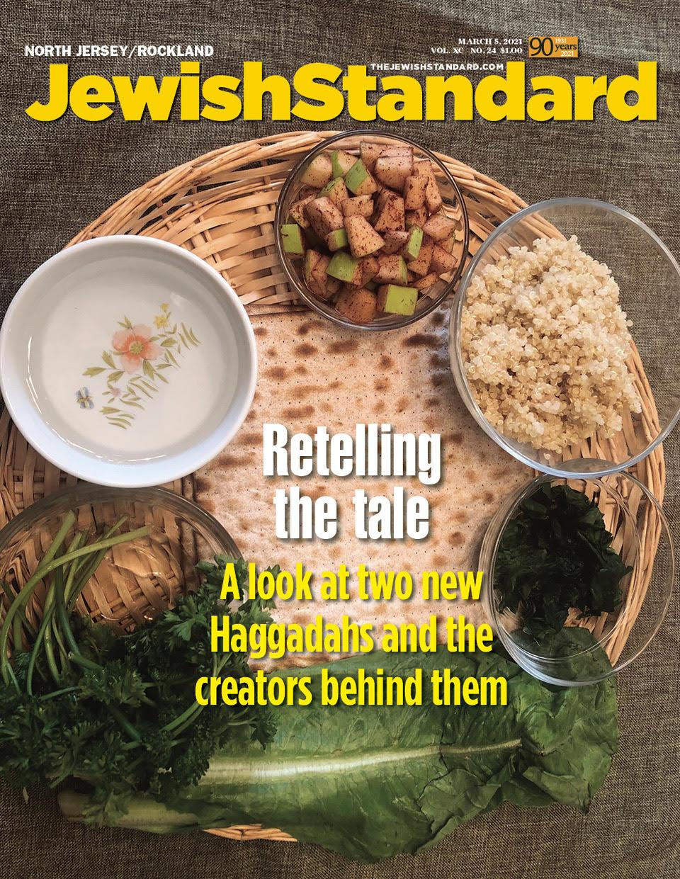 Jewish Standard, March 5, 2021