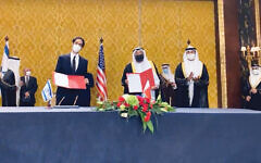 Ze'ev Lavie at the signing of the Abraham Accords in Bahrain in September 2020.