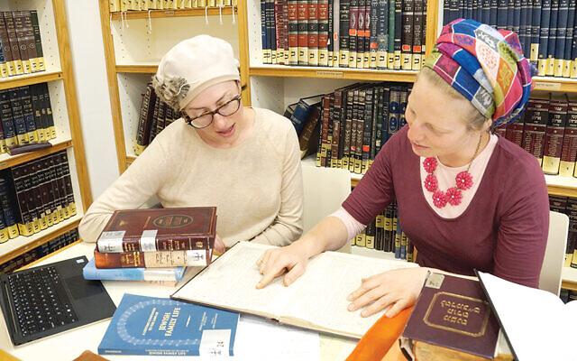 Atara Eis, left, the director of Nishmat's Miriam Glaubach Center, and Shoshana Samuels, who runs the center's Kallah Teacher Certification Course.