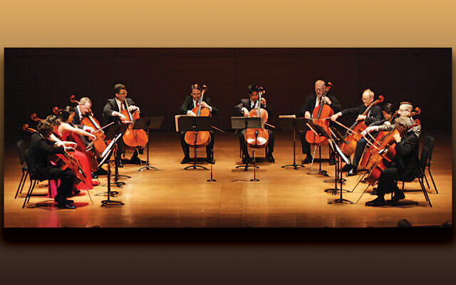 Cellists of Lincoln Center (Courtesy Mostly Music)