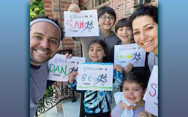 Dan and Stephanie Cohn, pictured with their children, Sam, Jacob, Becca, and Rachel, were among the families participating in the virtual Rubin Run in 2020. (Courtesy JCCOTP)