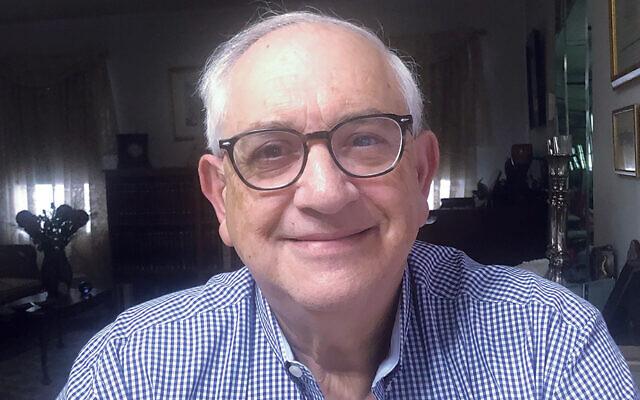 Dennis Waldman (Courtesy Ahavath Torah)