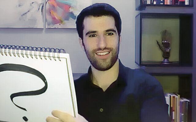 Jason Suran