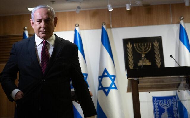 Israeli Prime Minister Benjamin Netanyahu speaks to the media at the Knesset building in Jerusalem, Dec. 22, 2020. (Yonatan Sindel/Flash90)