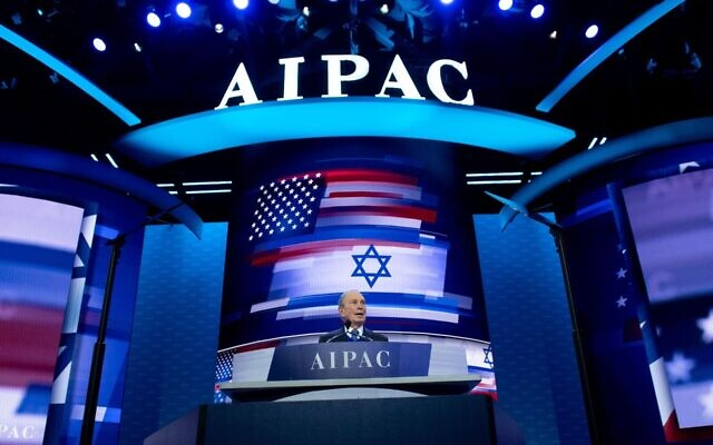 Mike Bloomberg speaks at the 2020 policy conference of AIPAC, the prominent Israel lobbying group, March 2, 2020. (Saul Loeb/AFP via Getty Images)