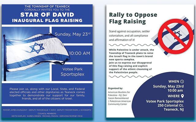 Flyer for the now-canceled flag raising ceremony, left. Flyer for a rally against raising the Israli flag.