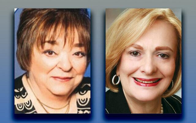 Ina Cohen Harris, left, and Joy Kurland