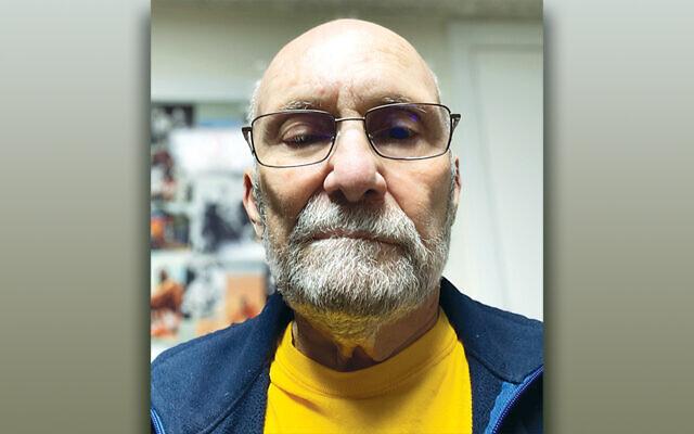 Paul Tractenberg