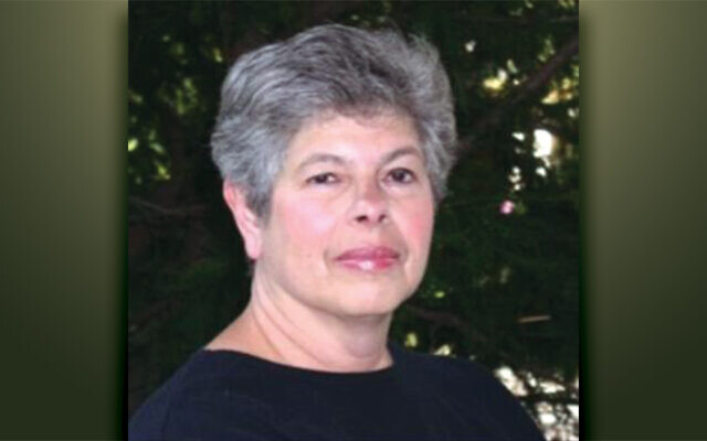 Dr. Joyce Antler