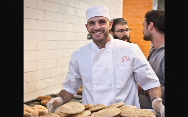 Isaac Yosef opened the kosher Frena Bakery and Cafe in 2016. (Courtesy of Yosef)