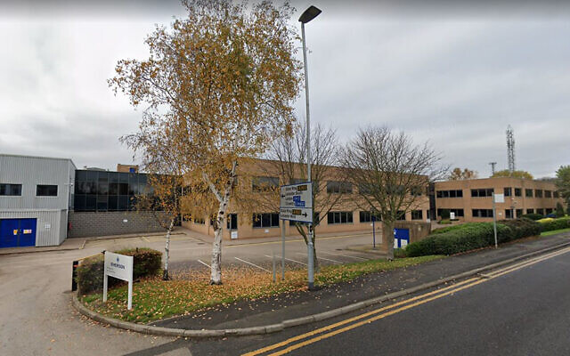 The Meridian Industrial park, which houses a building co-owned by Elbit Systems, in Leicester, United Kingdom. (Google Maps)
