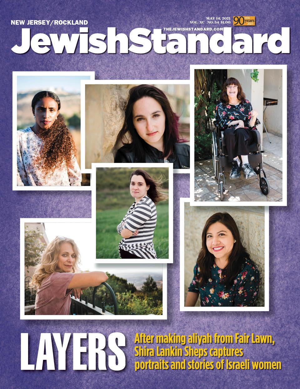 Jewish Standard, May 14, 2021