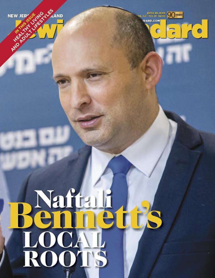 Jewish Standard, June 18, 2021