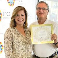 Shira Feuerstein and Barry  Feigenbaum