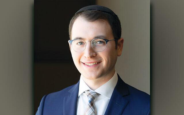 Rabbi Daniel Goldberg