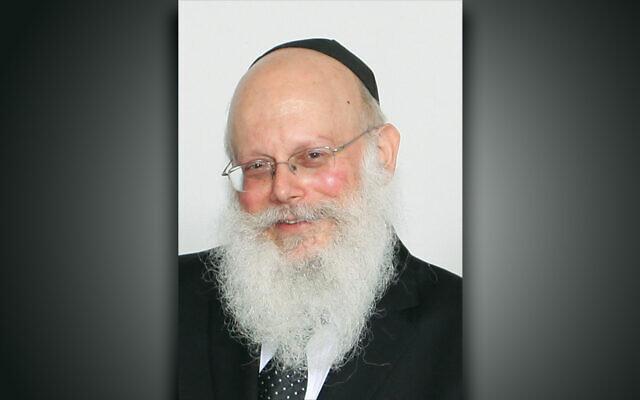 Rabbi Asher Herson