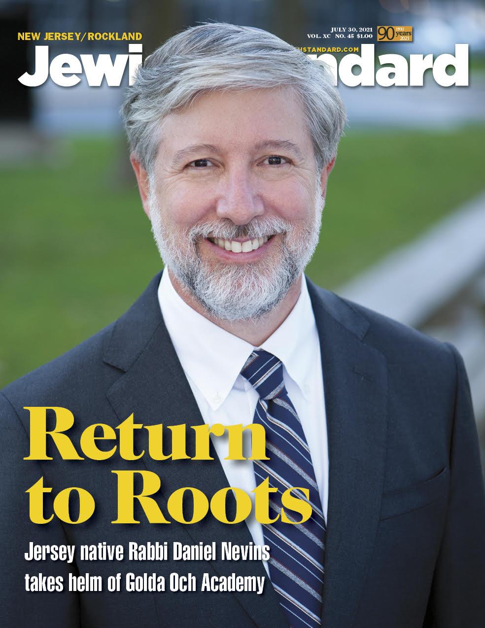 Jewish Standard, July 30, 2021