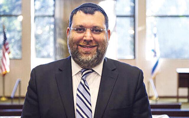 Rabbi Chaim Poupko