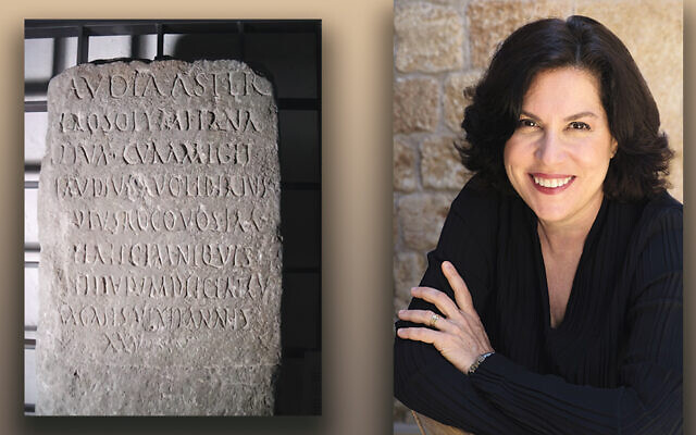 The 2,000-year-old gravestone of Claudia Aster and Lori Banov Kaufmann