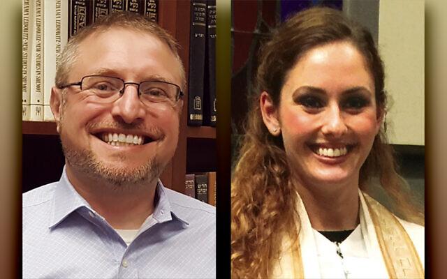 Rabbi Joshua Waxman, left, and Cantor Olivia Brodsky