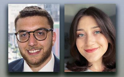 Rabbi Jason Cook, left, and Samantha Schnurman