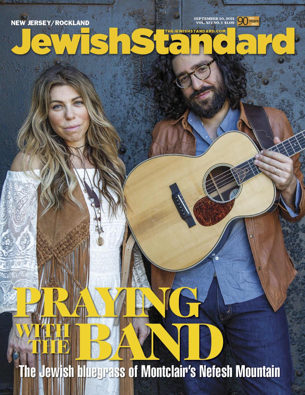 Jewish Standard, September 10, 2021