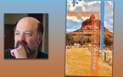 Dr. Eitan Fishbane and his new poetry collection. He will discuss it online on October 19.