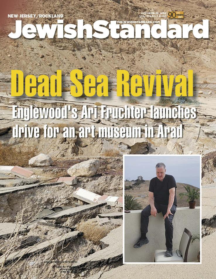 Jewish Standard, October 22, 2021