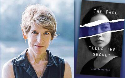 Jane Bernstein