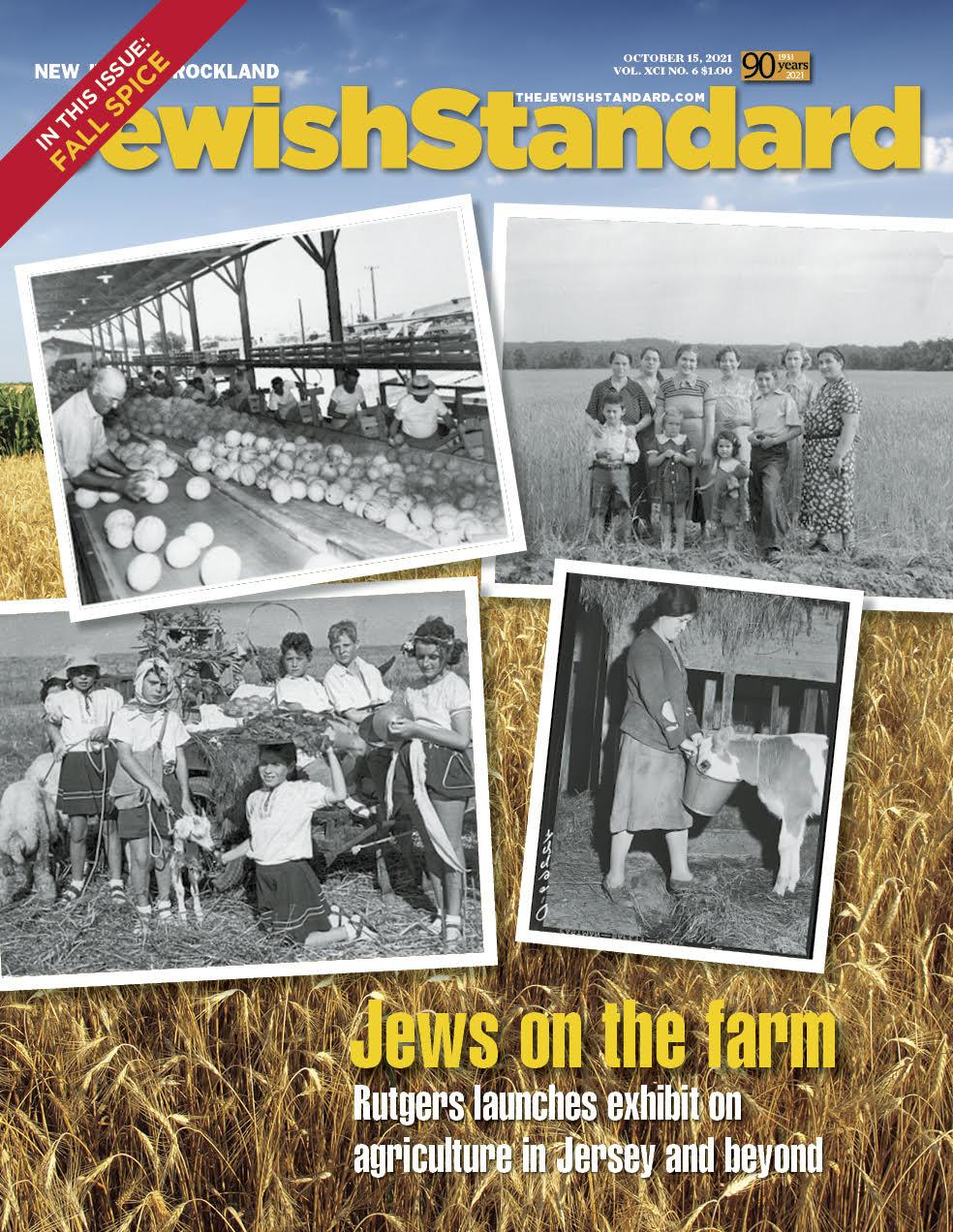Jewish Standard, October 15, 2021