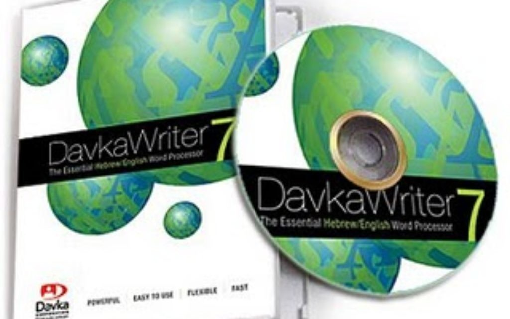 davkawriter 6 free download