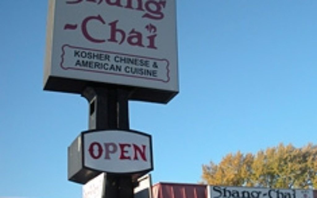 Classic kosher chinese eatery shang chai closes in brooklyn jewish after some four decades of stuffing kosher diners with spare ribs egg rolls and general tsos chicken shang chai restaurant in brooklyn closed its doors malvernweather Gallery
